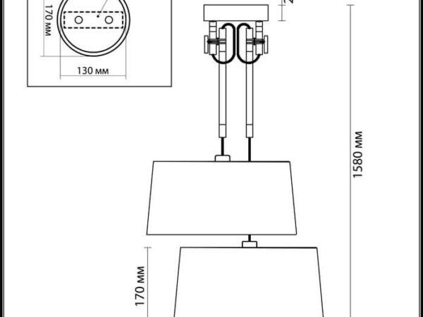 Подвесной светильник Odeon Light Loka 4160/2