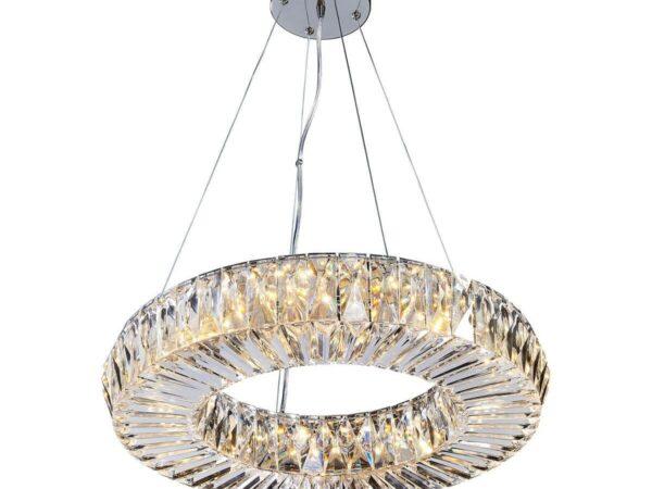 Подвесной светодиодный светильник Citilux Спектра CL320241