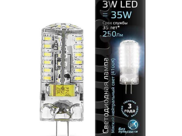 Лампа светодиодная Gauss G4 3W 4100K прозрачная 107707203