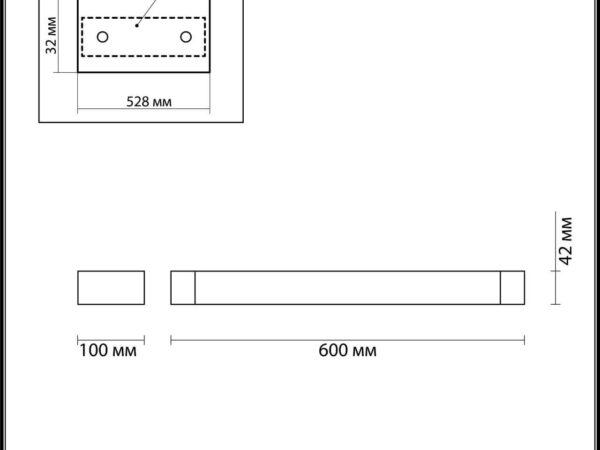 Настенный светодиодный светильник Odeon Light Arno 3887/18WW