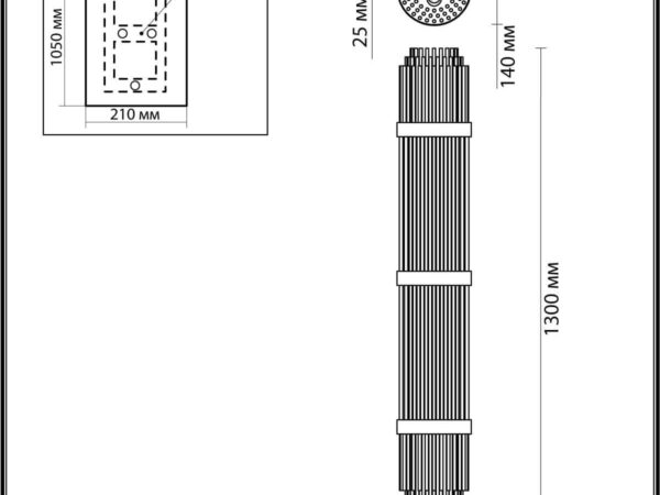 Настенный светильник Odeon Light Empire 4854/6W