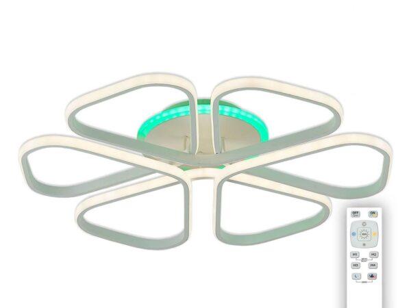 Потолочная светодиодная люстра Citilux Сезар CL233270RGB