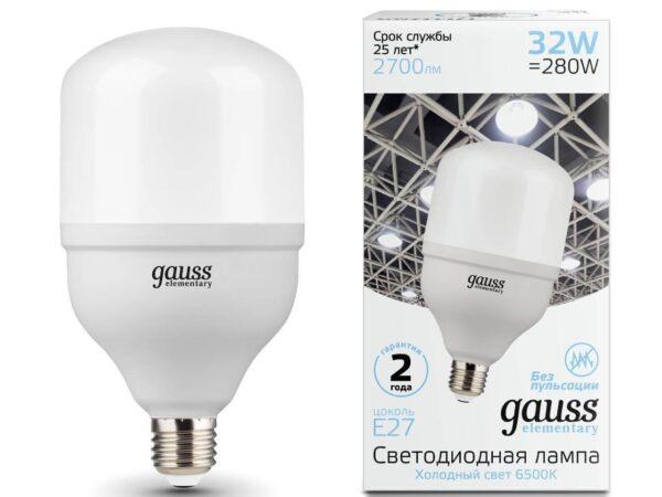 Лампа светодиодная Gauss E27 32W 6500K матовая 63233