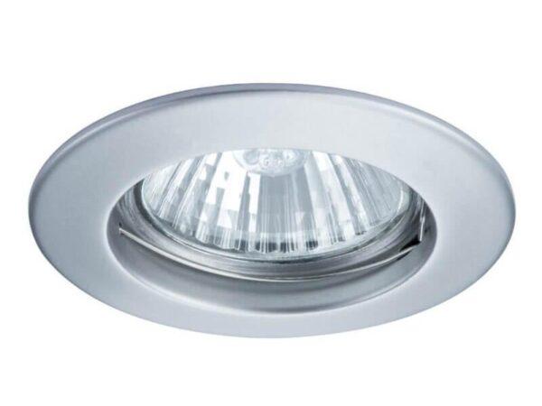 Встраиваемый светильник Paulmann Premium Set 92526