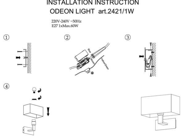 Бра Odeon Light Norte 2421/1W