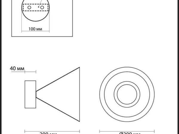 Потолочный светодиодный светильник Odeon Light Taper 3838/15CL