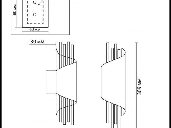 Настенный светодиодный светильник Odeon Light Monica 3901/5W
