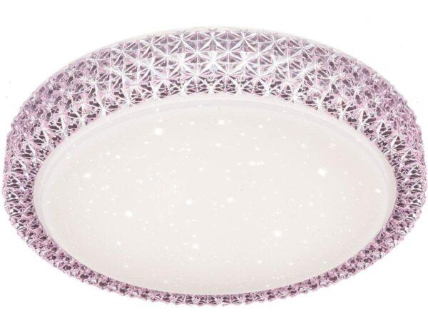 Потолочный светодиодный светильник Citilux Кристалино CL705024