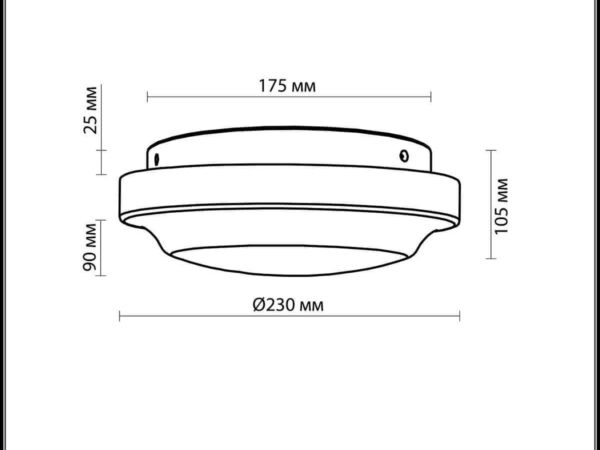Настенный светильник Odeon Light Tavoty 2760/1C