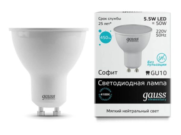 Лампа светодиодная Gauss GU10 5.5W 4100K матовая 13626