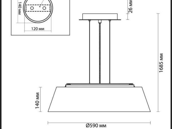 Подвесной светильник Odeon Light Sapia 4157/5