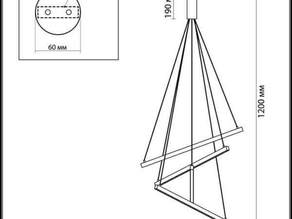 Подвесной светодиодный светильник Odeon Light Cometa 3860/48L