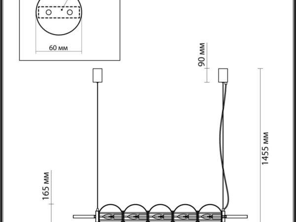 Подвесной светильник Odeon Light Francesca 4273/5