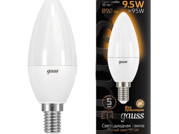 Лампа светодиодная Gauss E14 9.5W 3000K матовая 103101110