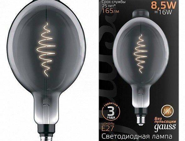 Лампа светодиодная филаментная Gauss E27 8,5W 1800K серая 152802005