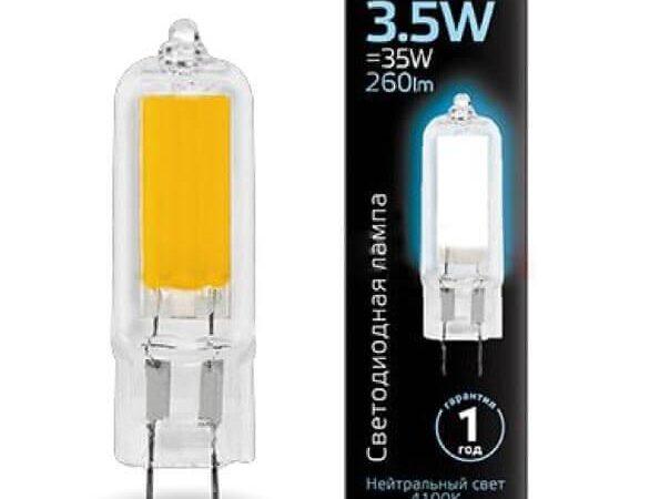 Лампа светодиодная Gauss G4 3.5W 4100K прозрачная 107807203