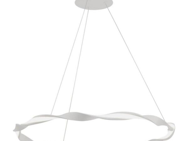 Подвесной светодиодный светильник Mantra Madagascar 6571