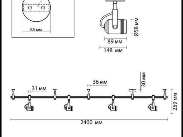 Трековая система Odeon Light Flexi Mini 3627/4TR