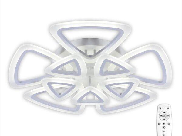 Потолочная светодиодная люстра Citilux Мальта CL234290R