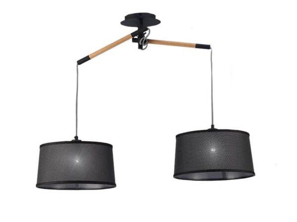 Подвесной светильник Mantra Nordica 4931