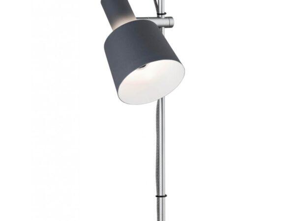 Настольная лампа Paulmann Haldar 79689