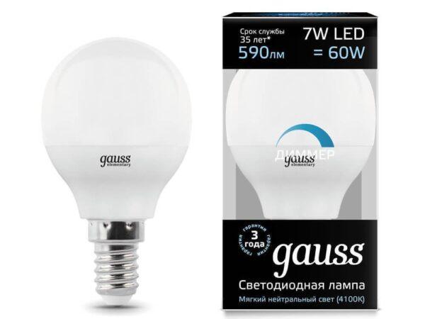 Лампа светодиодная диммируемая Gauss E14 7W 4100K матовая 105101207-D