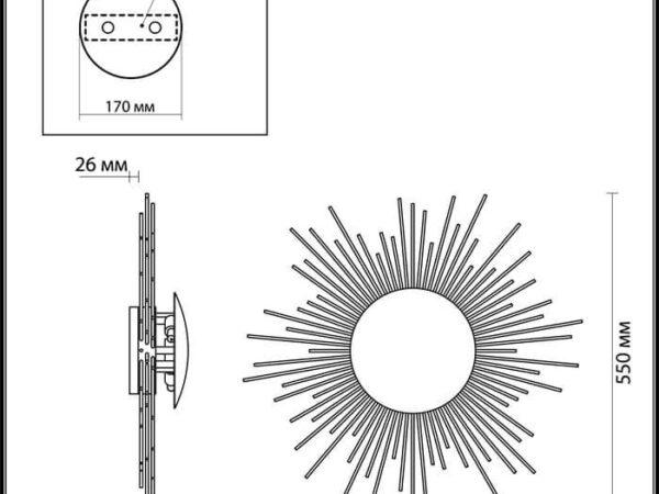 Настенный светильник Odeon Light Sole 4139/3W