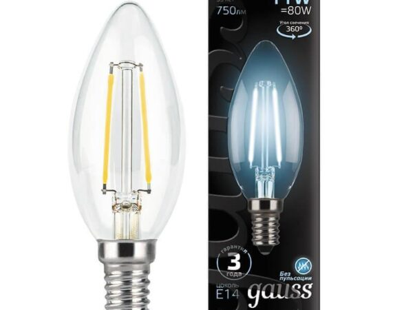 Лампа светодиодная филаментная Gauss E14 11W 4100К прозрачная 103801211