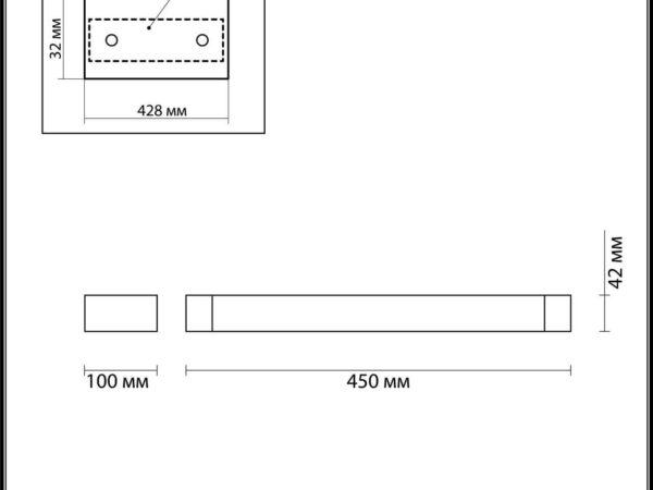 Настенный светодиодный светильник Odeon Light Arno 3887/12WW