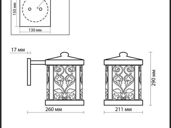 Уличный настенный светильник Odeon Light Kordi 2286/1W