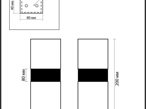 Настенный светильник Odeon Light Wass 2136/2A