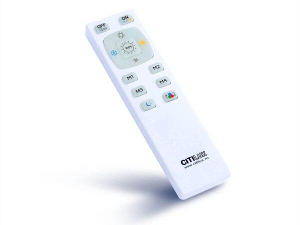 Потолочный светодиодный светильник Citilux Альпина CL718K50RGB