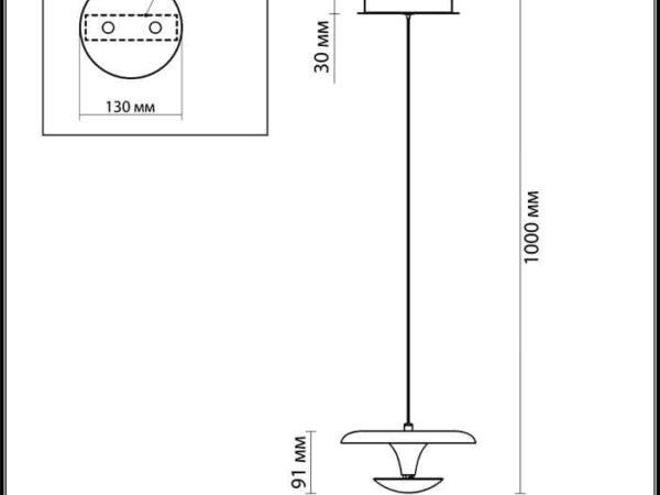 Подвесной светодиодный светильник Odeon Light Vaga 4095/9L
