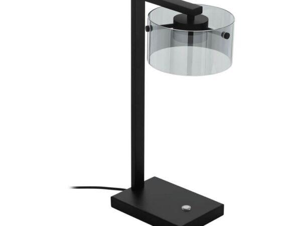 Настольная лампа Eglo Copillos 39877