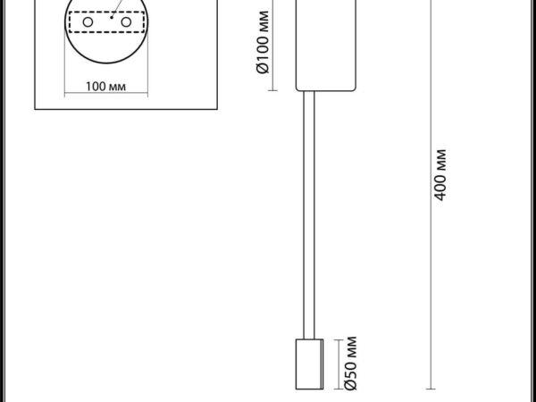 Настенный светодиодный светильник Odeon Light Satellite 3900/5WG