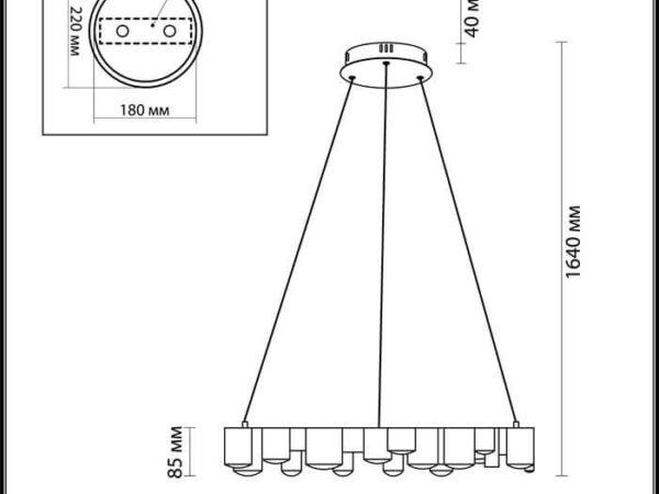 Подвесной светодиодный светильник Odeon Light Elis 4108/36L