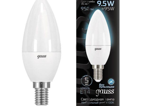 Лампа светодиодная Gauss E14 9.5W 4100K матовая 103101210