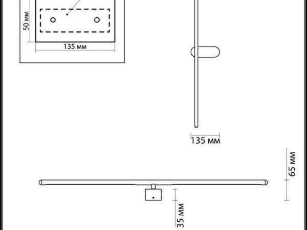 Настенный светодиодный светильник Odeon Light Mill 3858/12WB