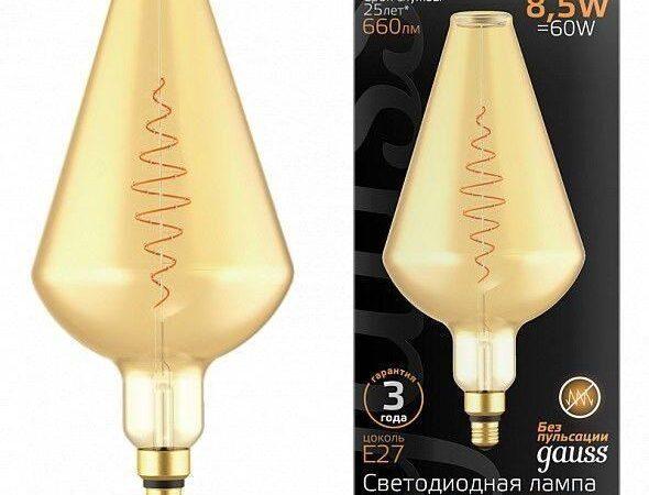 Лампа светодиодная филаментная Gauss E27 8,5W 2000K янтарная 180802105