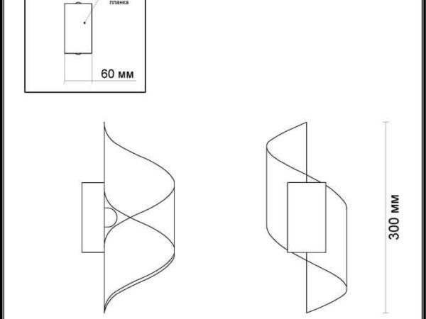 Настенный светодиодный светильник Odeon Light Boccolo 3543/5LW