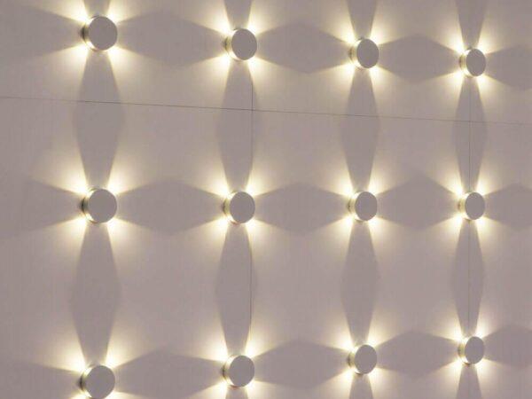 Настенный светодиодный светильник Arte Lamp Tamburello A1525AP-1GY