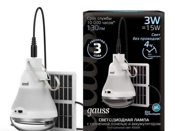 Лампа светодиодная Gauss с солнечной панелью 3W 4000K матовая 902102203