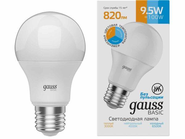 Лампа светодиодная диммируемая Gauss E27 9,5W 3000K-4000K-6500K матовая 1023240