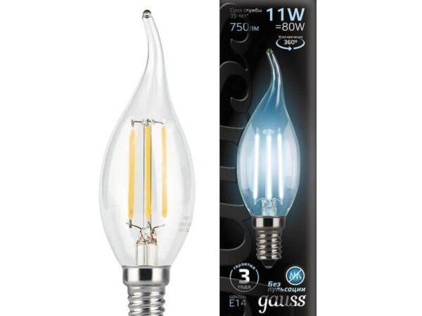 Лампа светодиодная филаментная Gauss E14 11W 4100К прозрачная 104801211