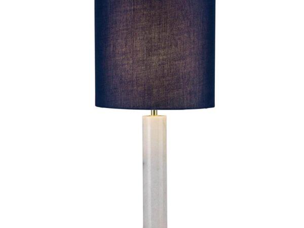 Настольная лампа Paulmann Olar 79731
