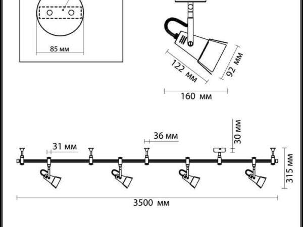 Трековая система Odeon Light Flexi Techno Pro 3631/4TR