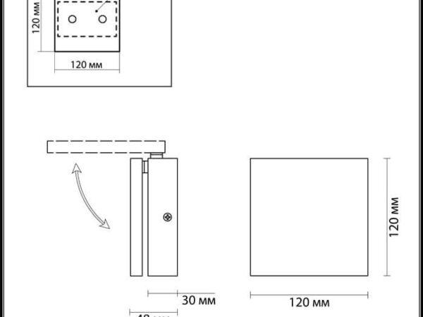Настенный светодиодный светильник Odeon Light Squadro 3859/10WB