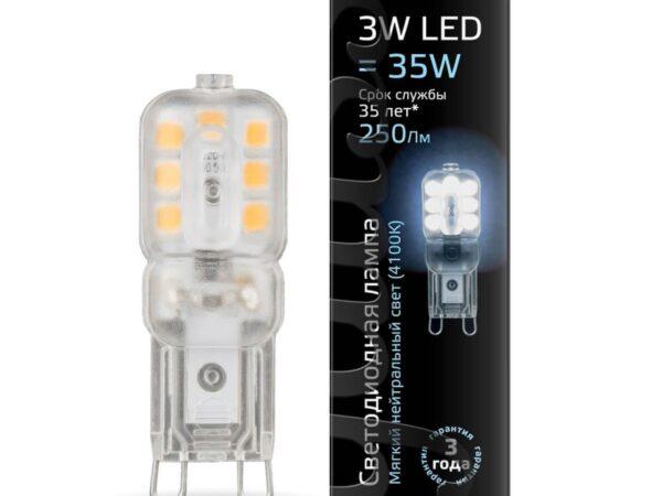 Лампа светодиодная Gauss G9 3W 4100K прозрачная 107409203