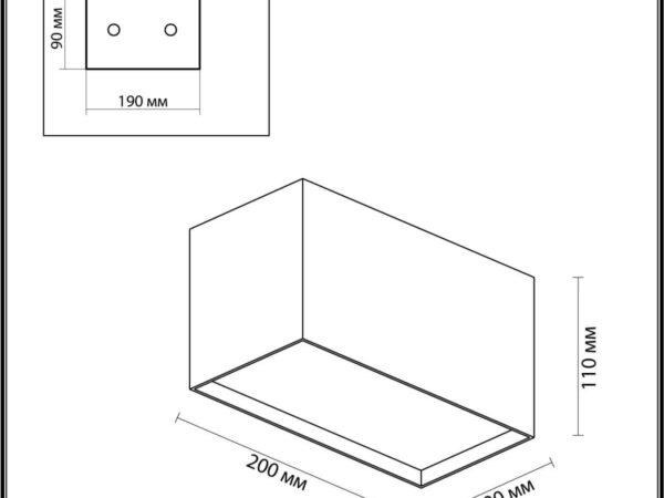 Потолочный светодиодный светильник Odeon Light Roxy 4233/20CL