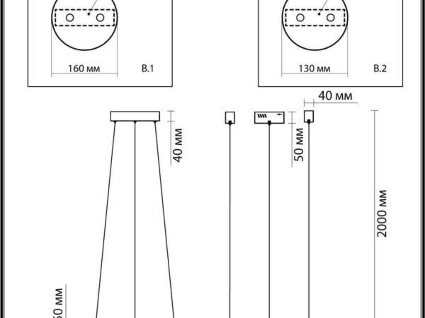 Подвесной светодиодный светильник Odeon Light Brizzi 4244/25L
